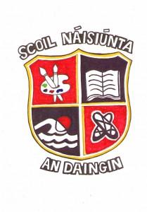 School Crest A